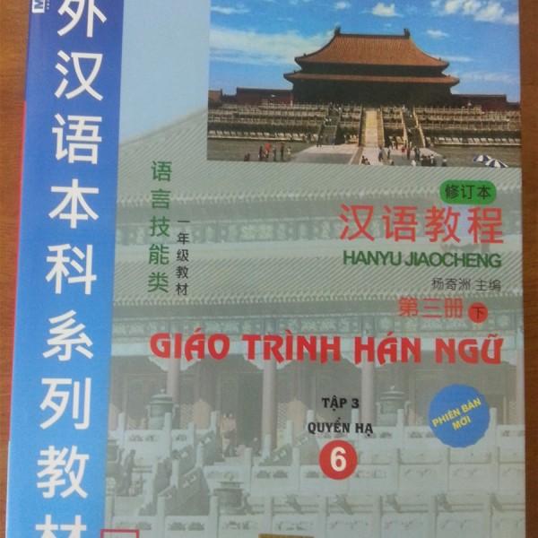 Giao_trinh_han_ngu_quyen 6_Phien_ban_moi