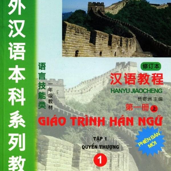 Giao_trinh_han_ngu_quyen 1_Phien_ban_moi