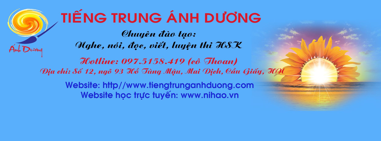 Anh-duong-sua-1-copy