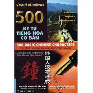 500-ky-tu-tieng-hoa-co-ban-901