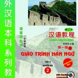 Giao_trinh_han_ngu_quyen 2_Phien_ban_moi