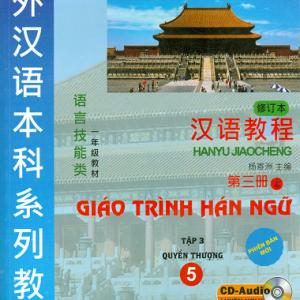 Giao_trinh_han_ngu_quyen 5_Phien_ban_moi